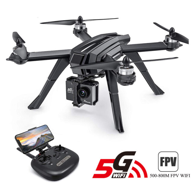 GPS drone HD 1080p Camera 5G WIFI FPV drone Brushless follow me Mode